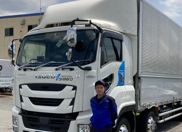 SHINKOロジ 茨城営業所の画像・写真